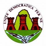 Unità Democratica per Ne sostiene Cesare Pesce